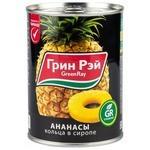 Консервированные ананасы Green Ray кольцами в сиропе, жестяная банка 580 мл