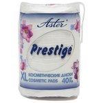 Ватные диски Aster Prestige XL косметические