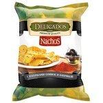 Чипсы Delicados Nachos кукурузные с кусочками оливок и паприкой