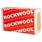 Каменная вата Rockwool Фасад Баттс Д Оптима 1000x600х120мм 2 шт