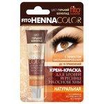 Fito косметик крем-краска для бровей и ресниц FitoHenna Color