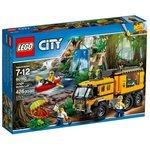 Классический конструктор LEGO City 60160 Передвижная лаборатория в джунглях