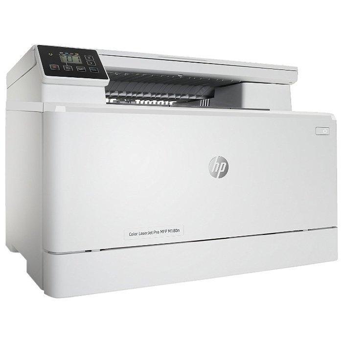 Купить HP Color LaserJet Pro MFP M180n