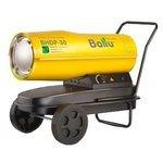 Купить Ballu BHDP-30