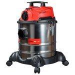 Строительный пылесос Fubag WD 4SP 1400 Вт