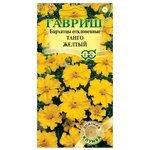 Семена Гавриш Бархатцы отклоненные (тагетес) Танго желтый 10 шт
