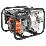 Мотопомпа PATRIOT MP 1560 SH 5.5 л.с. 330 л/мин