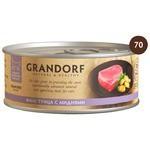 Grandorf Филе тунца с мидиями