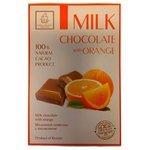Шоколад КОРТЕС молочный с апельсином порционный