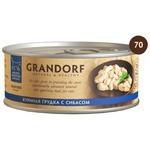 Grandorf Куриная грудка с сибасом