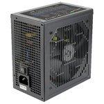 AeroCool VX600 600W