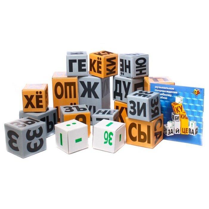 Картинки для кубиков зайцева