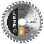Пильный диск ЗУБР Профи 36851-180-30-36 180х30 мм