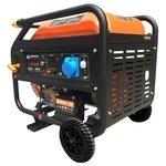 Купить Daewoo Power Products GDA 7500Е