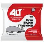 Средство ALT Тесто-сырные брикеты 100 г