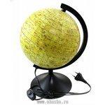 Глобус Globen