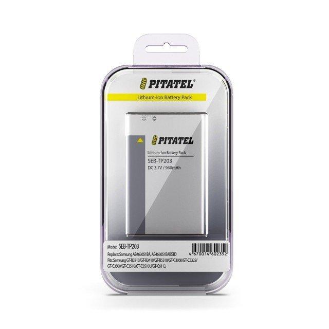 Купить Аккумулятор FA286A для HP iPAQ hx2000/hx2100/ hx2400/hx2410/hx2490/hx2700/hx2790/rx3100 (SEB-TP1305)