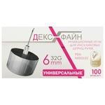 Игла IME-DC DexFine 6mm 32G