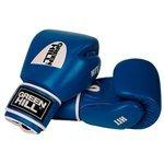 Боксерские перчатки Green hill Hit (BGH-2257)