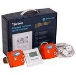 Система защиты от протечек SpyHeat ТРИТОН 20-002