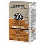 Затирка ARDEX MG 5 кг