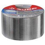 Клейкая лента металлизированная ЗУБР 12260-50-25, 48 мм x 25 м