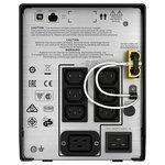 Купить APC by Schneider Electric Smart-UPS C 2000VA LCD