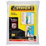 Защитная пленка STAYER 1225-15-12