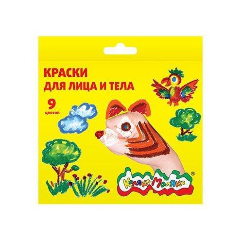 Купить Краски Каляка-Маляка
