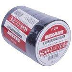 Набор изоленты REXANT 19 мм х 25 м 5 шт