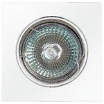 Встраиваемый светильник De Fran FT 107KA W, белый