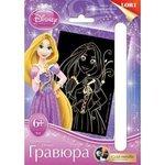 Гравюра LORI Принцессы Disney Рапунцель
