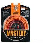Установочный комплект Mystery MAK 4.10