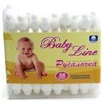 Ватные палочки Русалочка Baby line с ограничителем