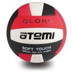 Волейбольный мяч ATEMI Glory