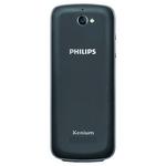 Купить Philips E560