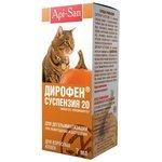 Api-San Дирофен-суспензия 20 для кошек 7 мл