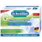Хозяйственное мыло Dr. Beckmann от пятен