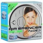 Eikosha Ароматизатор для автомобиля Air Spencer A-25, Xu