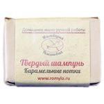 Твердый шампунь Мыловарня Романовых Карамельные нотки, 50 гр