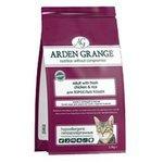 Корм для кошек Arden Grange (0.5 кг) Adult Cat курица и рис сухой корм для взрослых кошек