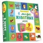 Книжка CLEVER В мире животных /Уткина О