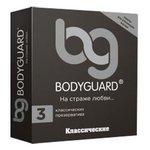 Презервативы Bodyguard Классические