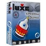 Презервативы LUXE Maxima Королевский Экспресс