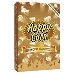 Попкорн Happy Corn Сливочная карамель в коробке готовый, 100 г