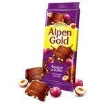 Шоколад Alpen Gold молочный с фундуком и изюмом