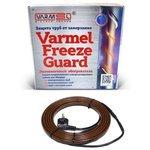 Греющий кабель саморегулирующийся Varmel Freeze Guard 30VFGR2-CP-8m