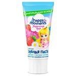 Зубная паста Happy Moments Клубничная мечта от 1 до 8 лет