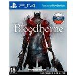 Sony Bloodborne