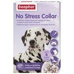 No Stress Collar для собак успокаивающий ошейник Beaphar